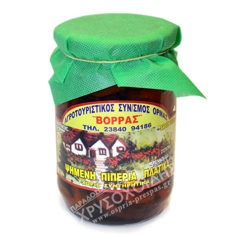 Ψημένη Πιπεριά Πλατίκα 750g – Βόρρας - Όσπρια Πρέσπας - Χρυσοχοΐδης