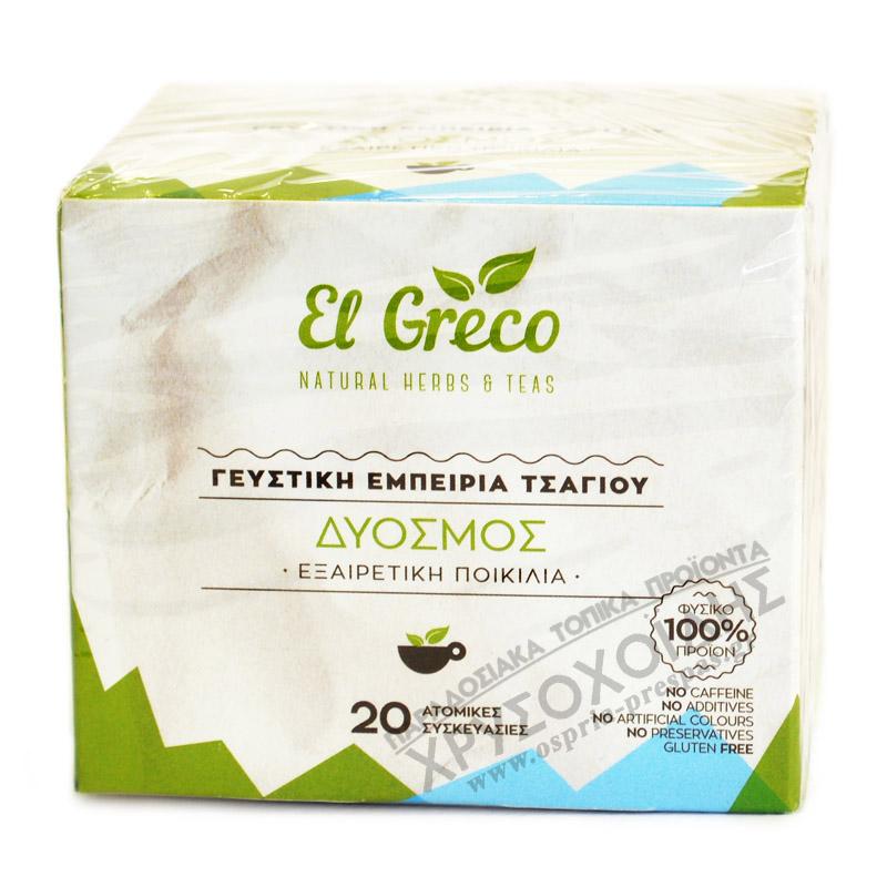 Τσάι με Δυόσμο 60g - El Greco - Όσπρια Πρέσπας - Χρυσοχοΐδης
