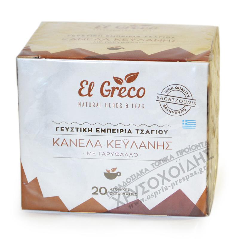 Τσάι Κανέλα Κεϋλάνης με Γαρύφαλλο 60g – El Greco - Όσπρια Πρέσπας - Χρυσοχοΐδης