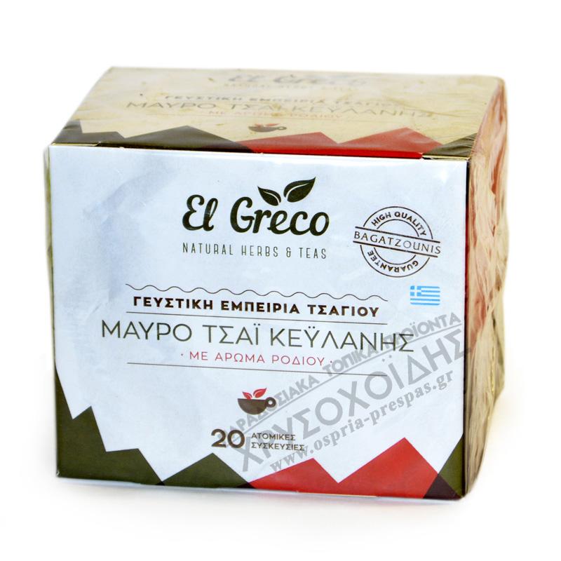 Τσάι Μαύρο Κεϋλάνης με άρωμα Ρόδι 60g – El Greco - Όσπρια Πρέσπας - Χρυσοχοΐδης