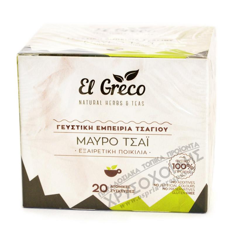 Μαύρο Τσάι 60g – El Greco - Όσπρια Πρέσπας - Χρυσοχοΐδης