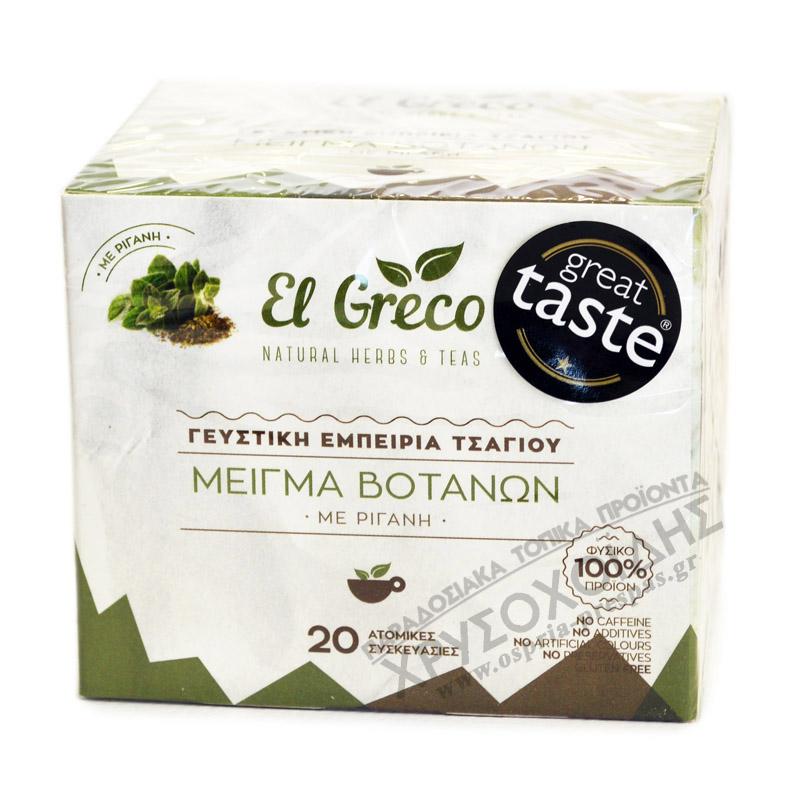 Τσάι Μείγμα Βοτάνων με Ρίγανη 60g – El Greco - Όσπρια Πρέσπας - Χρυσοχοΐδης