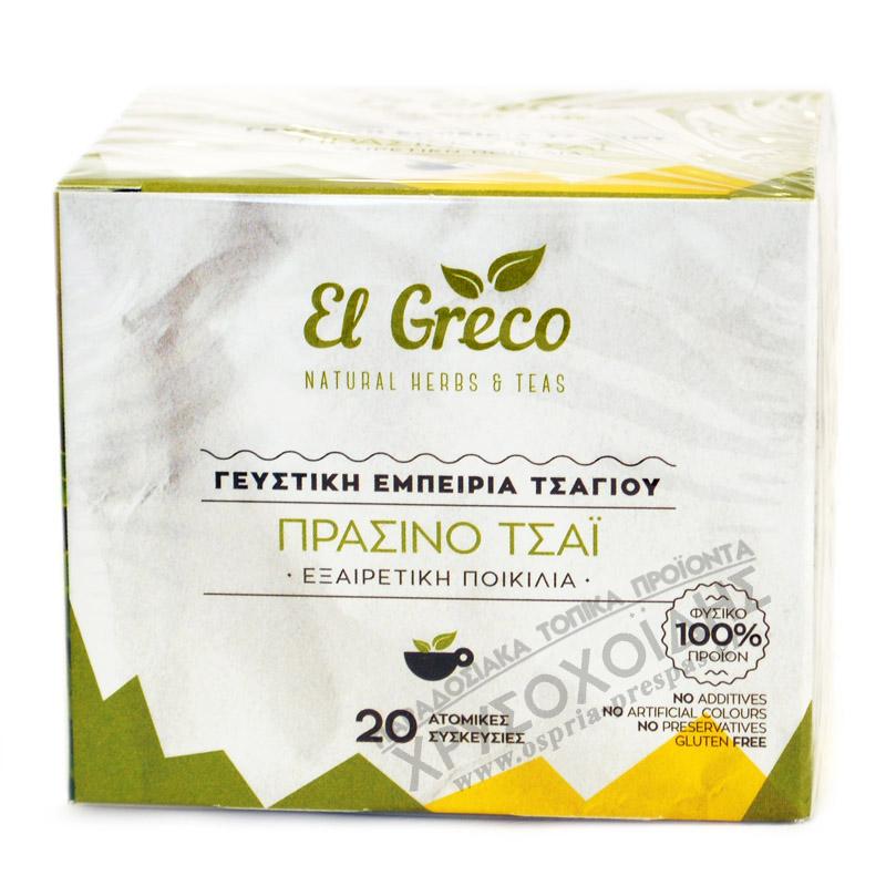 Πράσινο Τσάι 60g – El Greco - Όσπρια Πρέσπας - Χρυσοχοΐδης