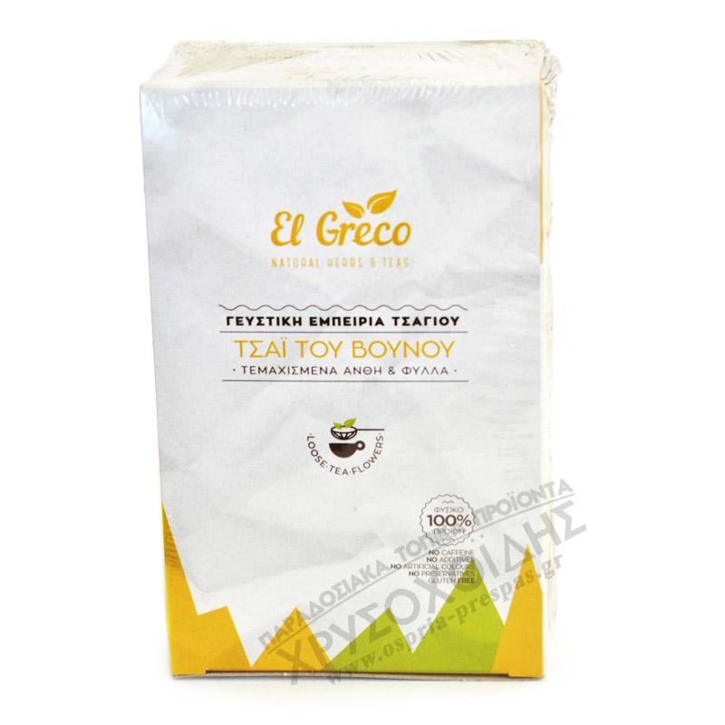 Τσάι του Βουνού 60g – El Greco - Όσπρια Πρέσπας - Χρυσοχοΐδης