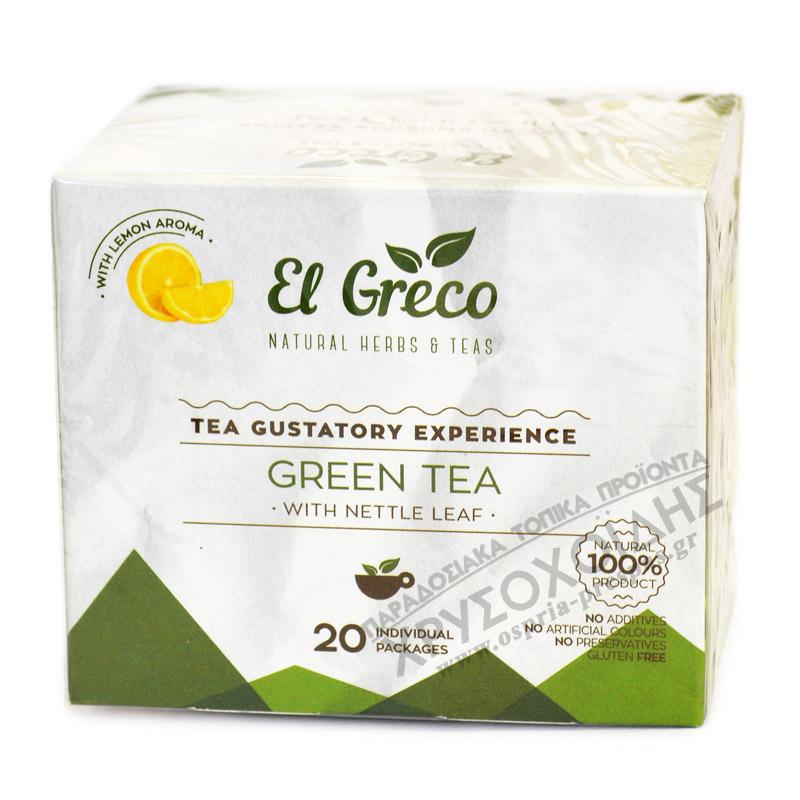 Πράσινο Τσάι με Τσουκνίδα 60g – El Greco - Όσπρια Πρέσπας - Χρυσοχοΐδης