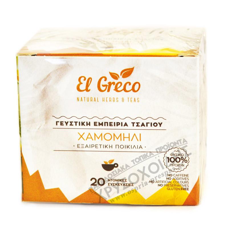 Τσάι Χαμομήλι 60g – El Greco - Όσπρια Πρέσπας - Χρυσοχοΐδης
