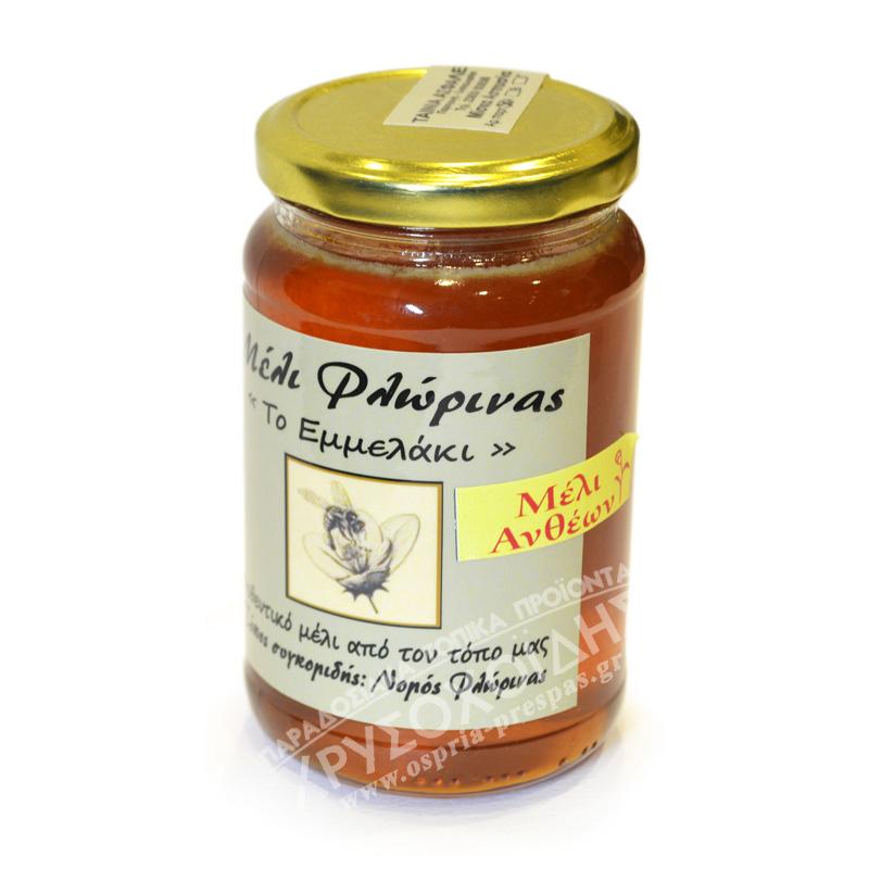 Μέλι Ανθέων 400g – Το Εμμελάκι - Όσπρια Πρέσπας - Χρυσοχοΐδης