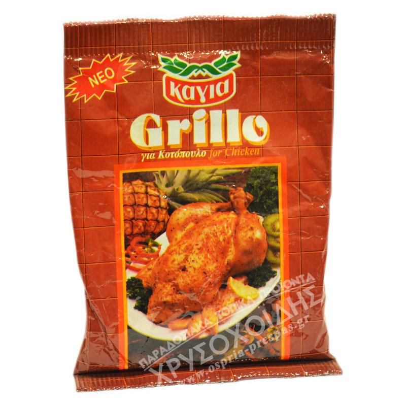 Καγιά Grillo για Κοτόπουλο 50g - Όσπρια Πρέσπας - Χρυσοχοΐδης