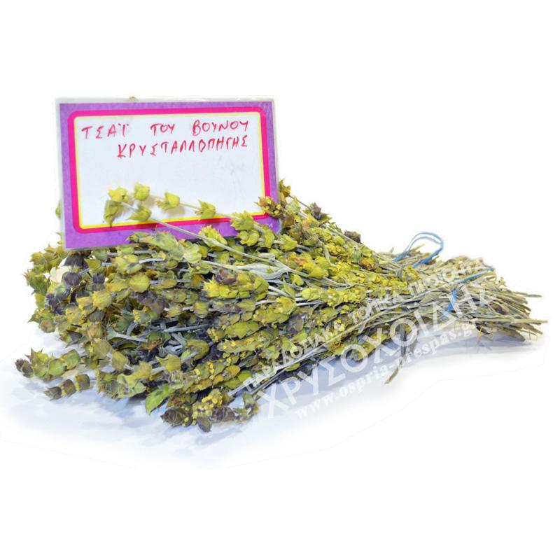 Τσάι του Βουνού 70g (Κρυσταλλοπηγής) - Όσπρια Πρέσπας - Χρυσοχοΐδης