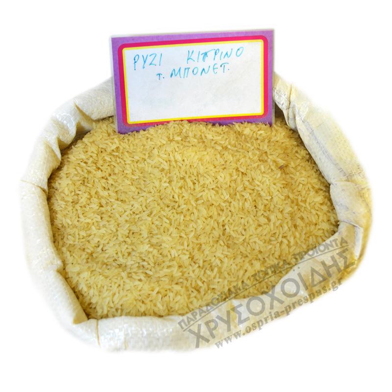 Ρύζι Μπονέτ (Κίτρινο) - Όσπρια Πρέσπας - Χρυσοχοΐδης