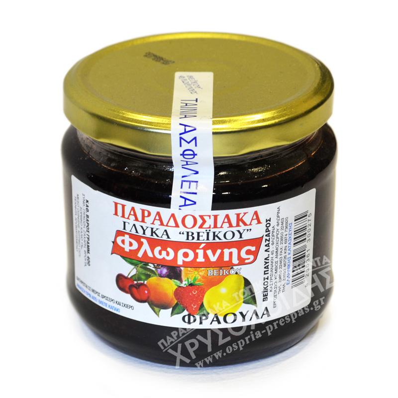 Φράουλα 400g – Γλυκά Βέικου - Όσπρια Πρέσπας - Χρυσοχοΐδης