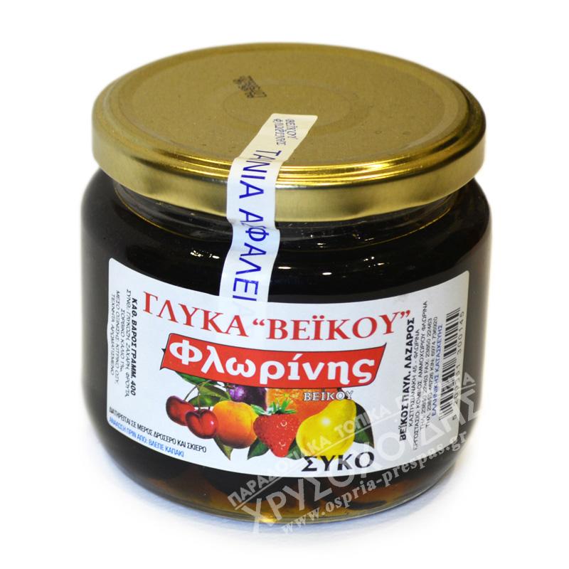 Σύκο 400g – Γλυκά Βέικου - Όσπρια Πρέσπας - Χρυσοχοΐδης